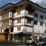 PhuntshoPelri-Thimphu-Outside View | Bhutan Visit