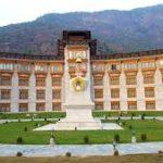 Le Meridien_Paro_Outside   Bhutan Visit